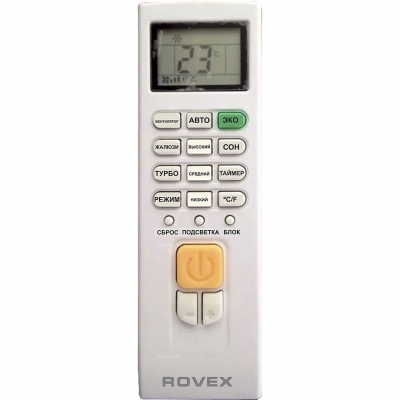 Rovex RS-24ST3