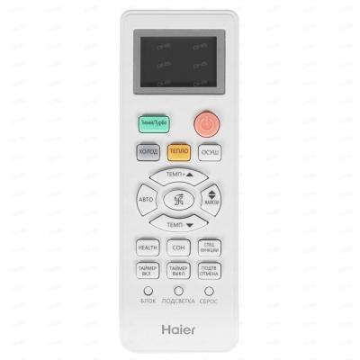 Haier HSU-07HTL103/R2