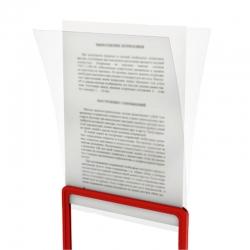 Протектор пластиковый антибликовый для рамки